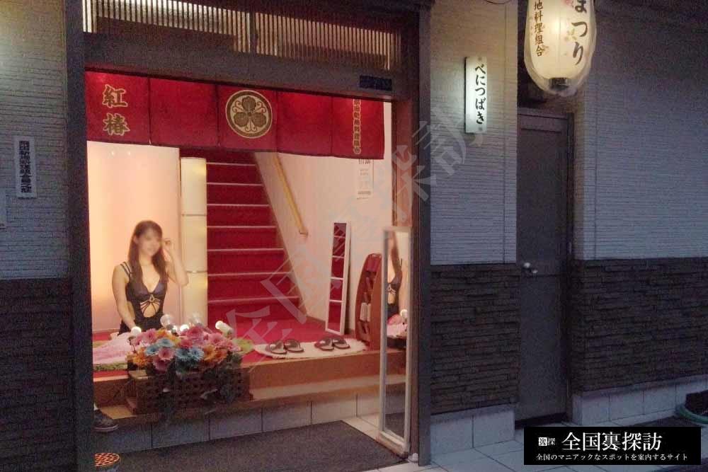 大阪 ちょ ン の 間 大阪市内にある今里新地はちょっと変わった雰囲気だった