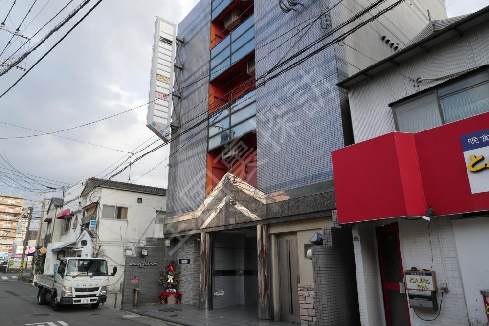 トリートメント 雑餉隈 サロン ビューティー